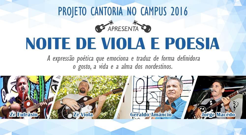 ADUFC-Sindicato promove Noite de Viola e Poesia no Espaço Cultural